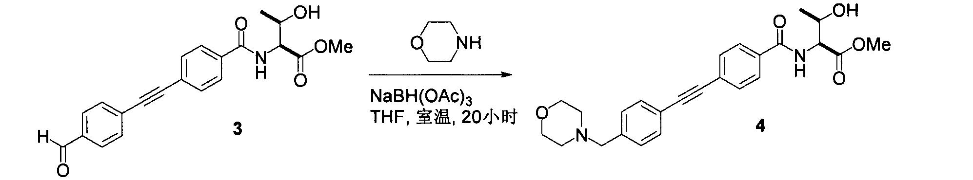 Figure CN102267924AD00881