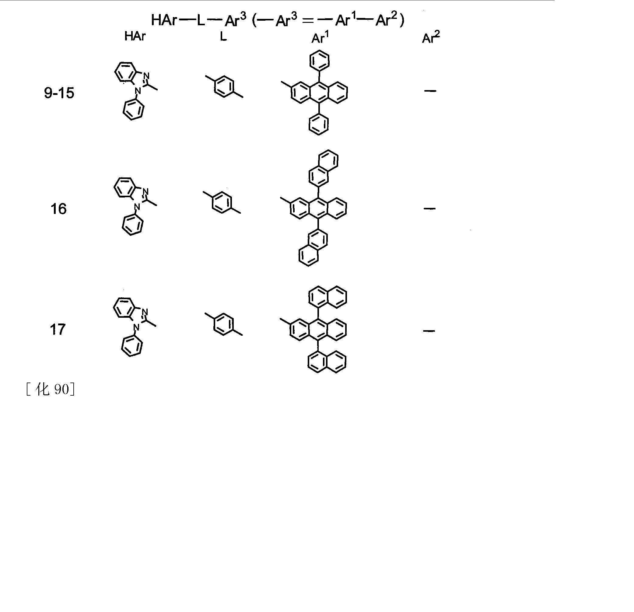 Figure CN101874316BD00751