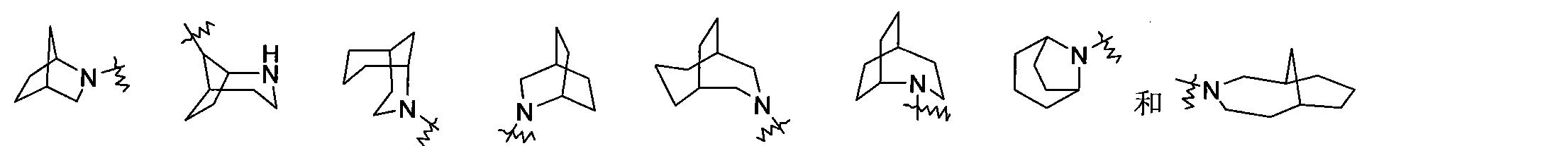 Figure CN102372722AD00153