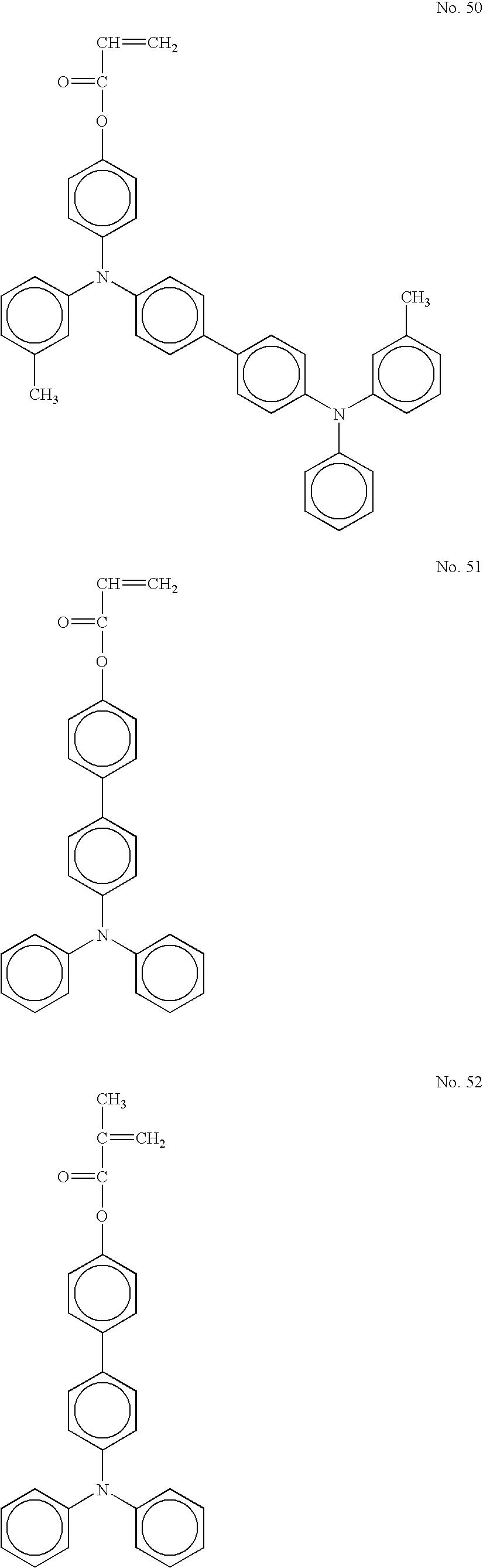 Figure US20050158641A1-20050721-C00030