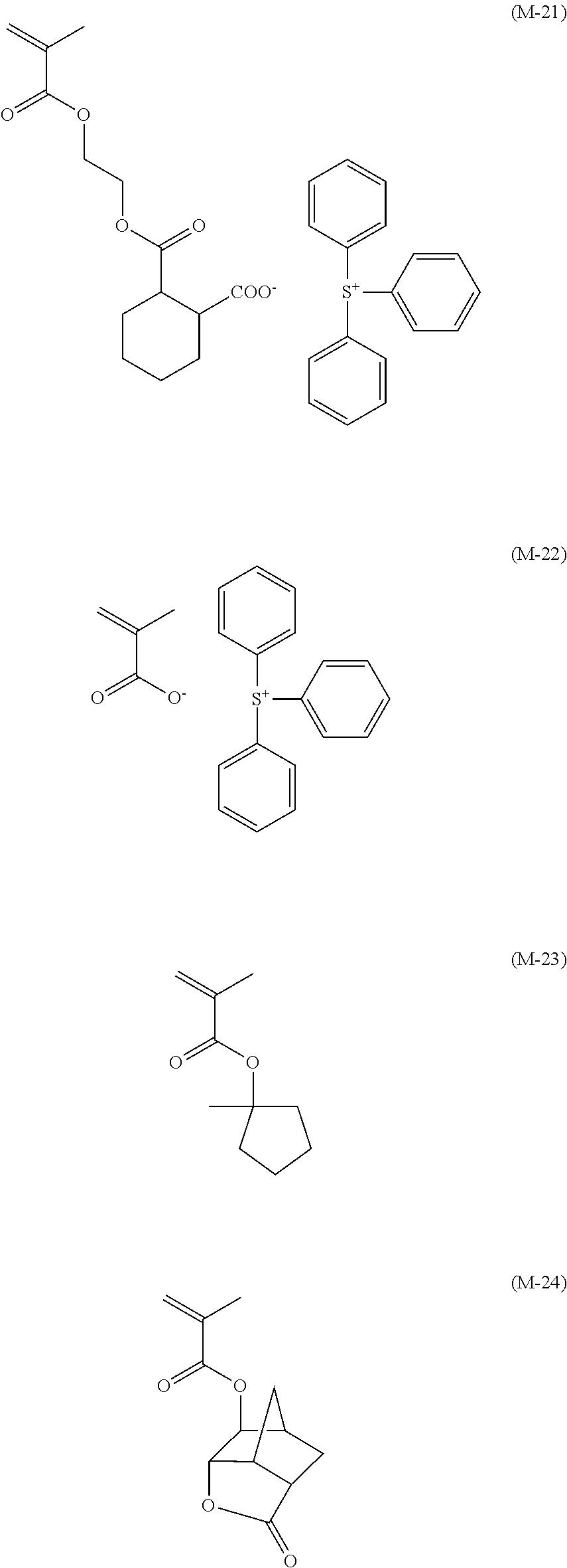 Figure US08507575-20130813-C00045