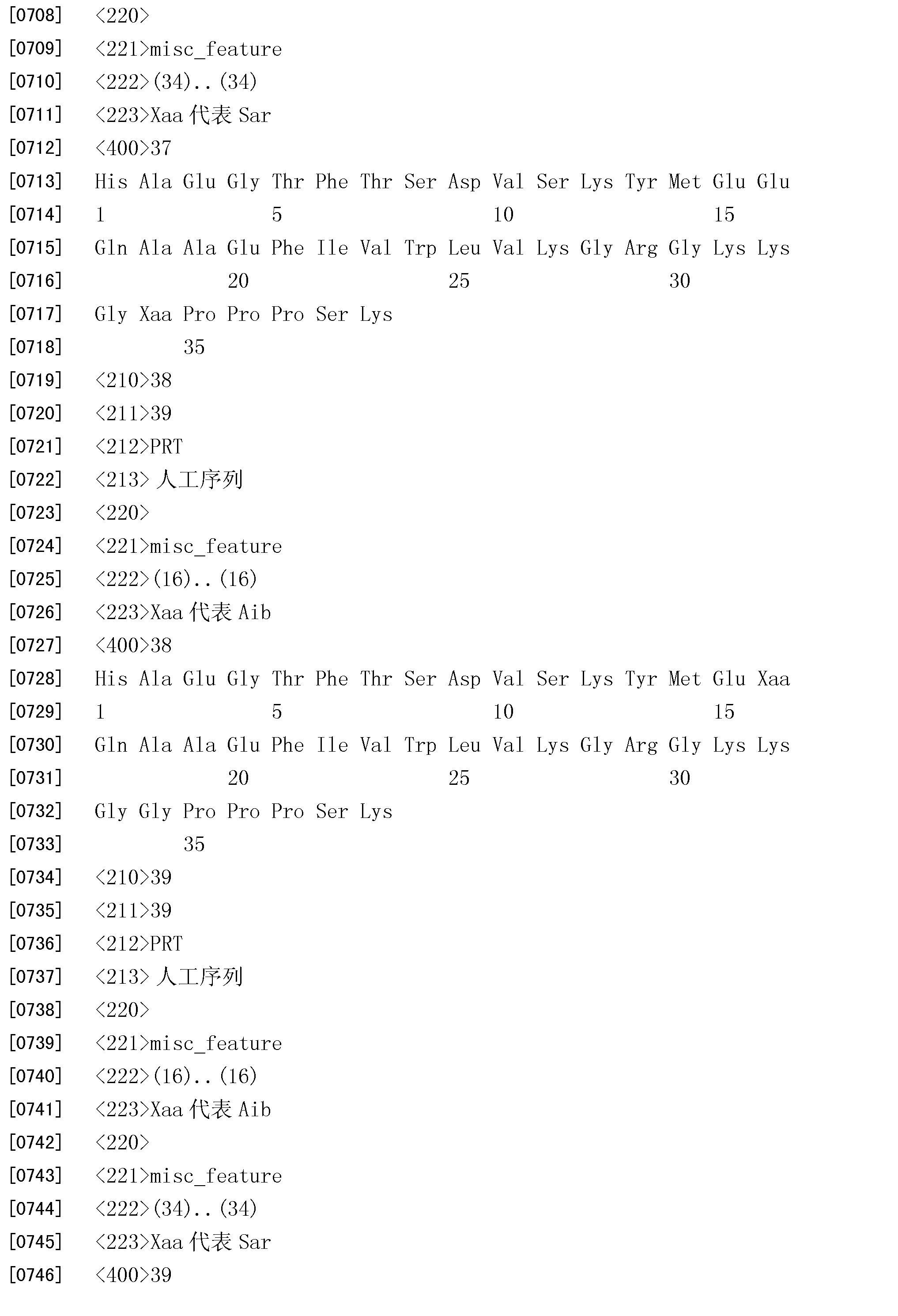 Figure CN101987868BD00341