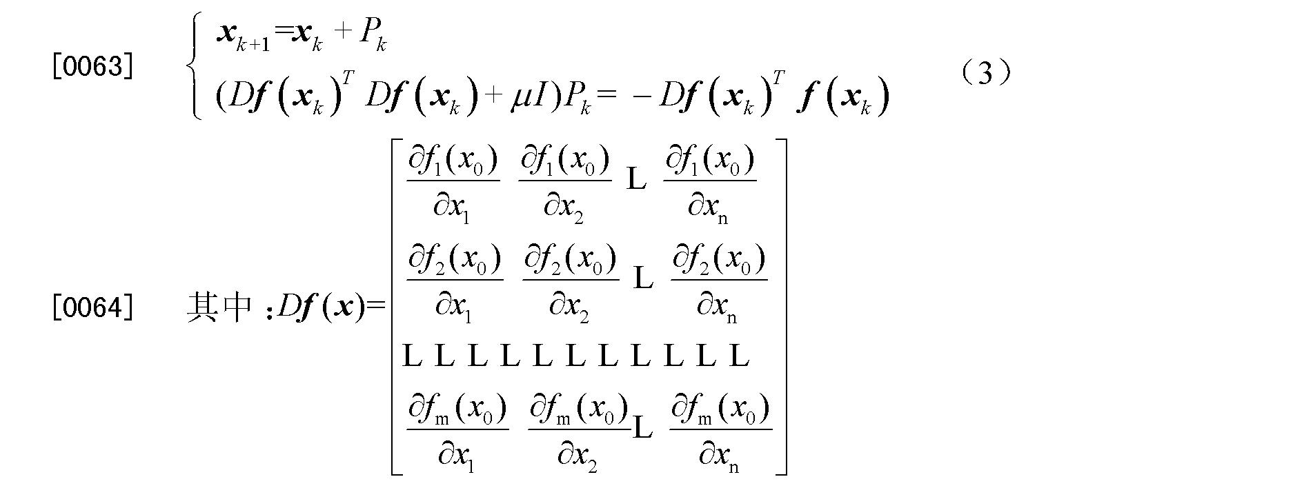 Figure CN102519441BD00073