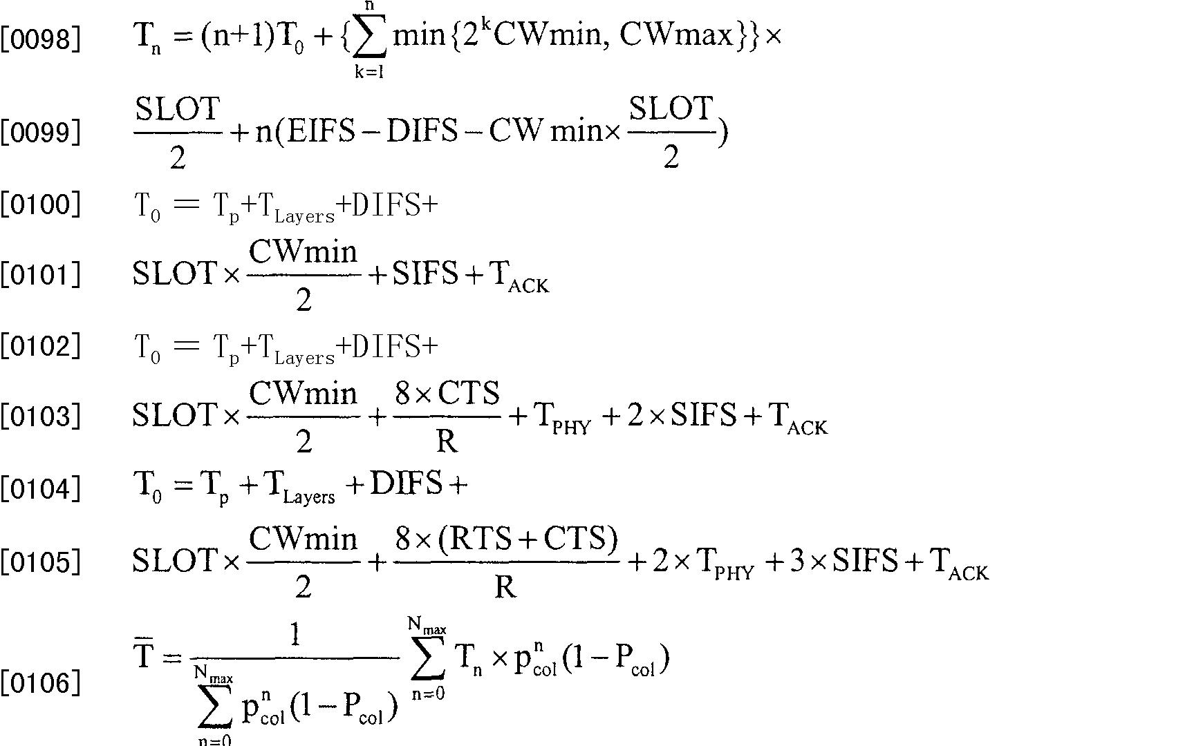 Figure CN1943175BD00141