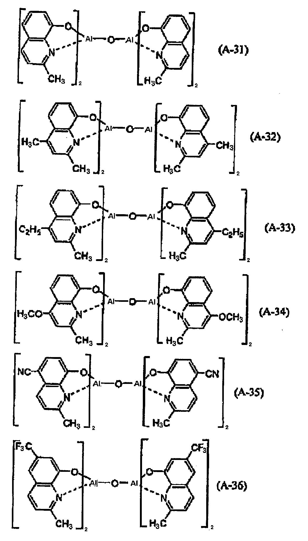Figure WO-DOC-CHEMICAL-25