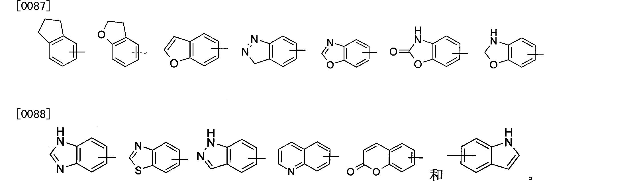 Figure CN102372722AD00162