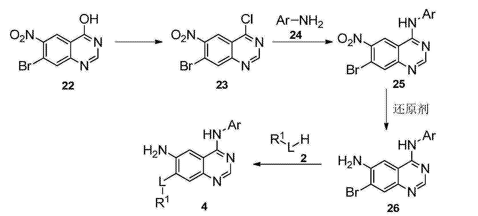 Figure CN104119350BD00751