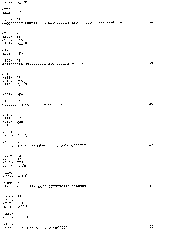 Figure CN103068968AD00491