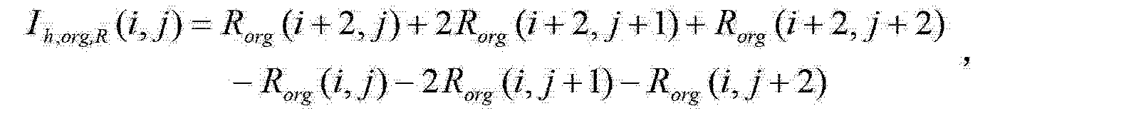 Figure CN102708568AD00121