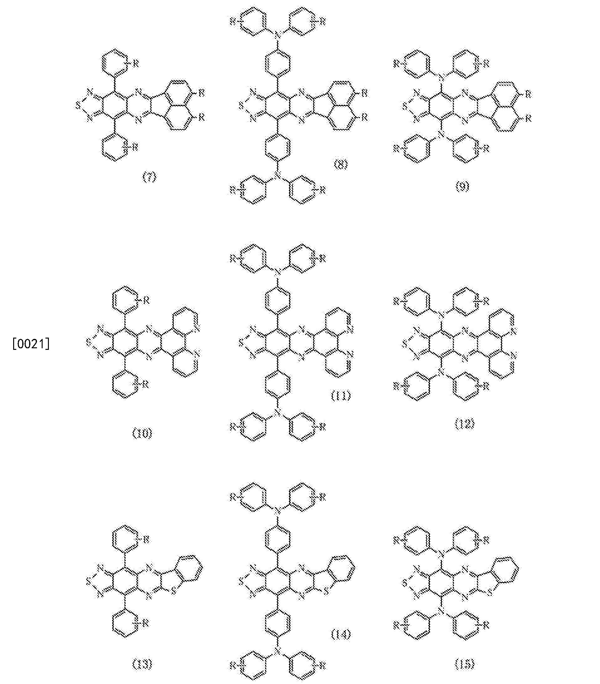 Figure CN103772416BD00081