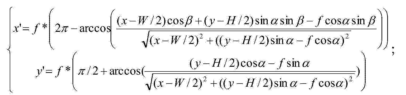 Figure CN104219584AD00071