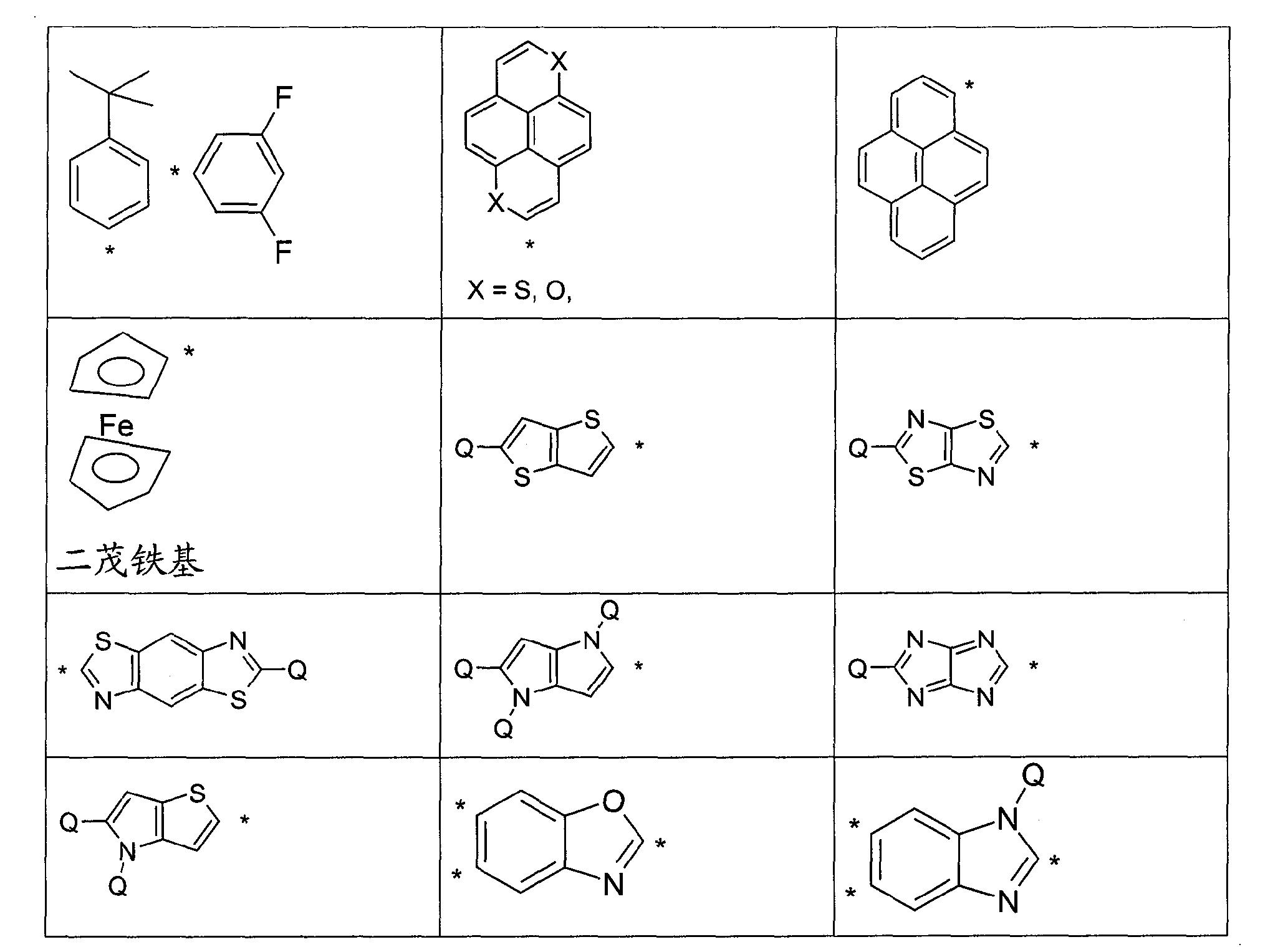 Figure CN101356662BD00301