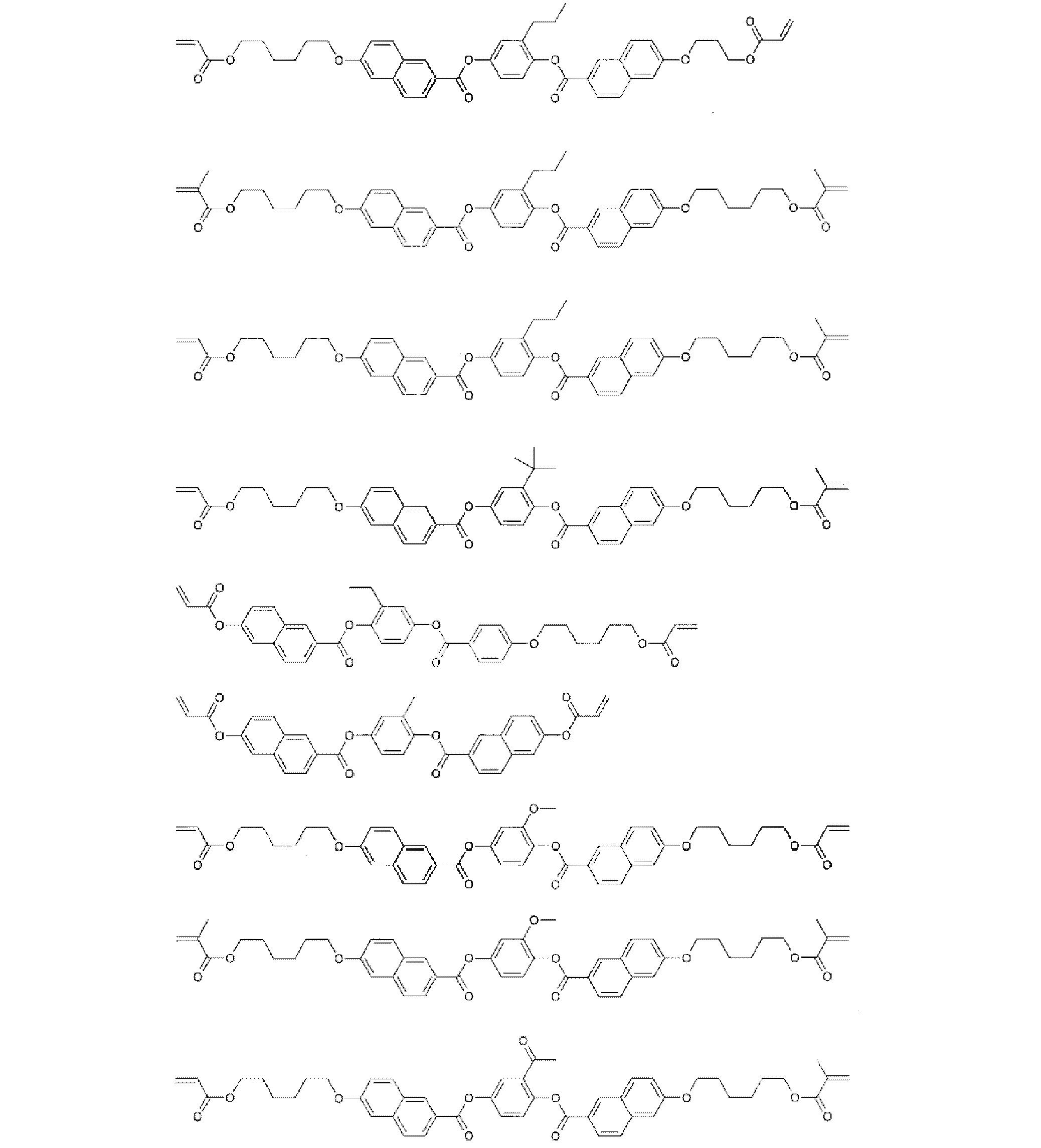 Figure CN102575167AD00181