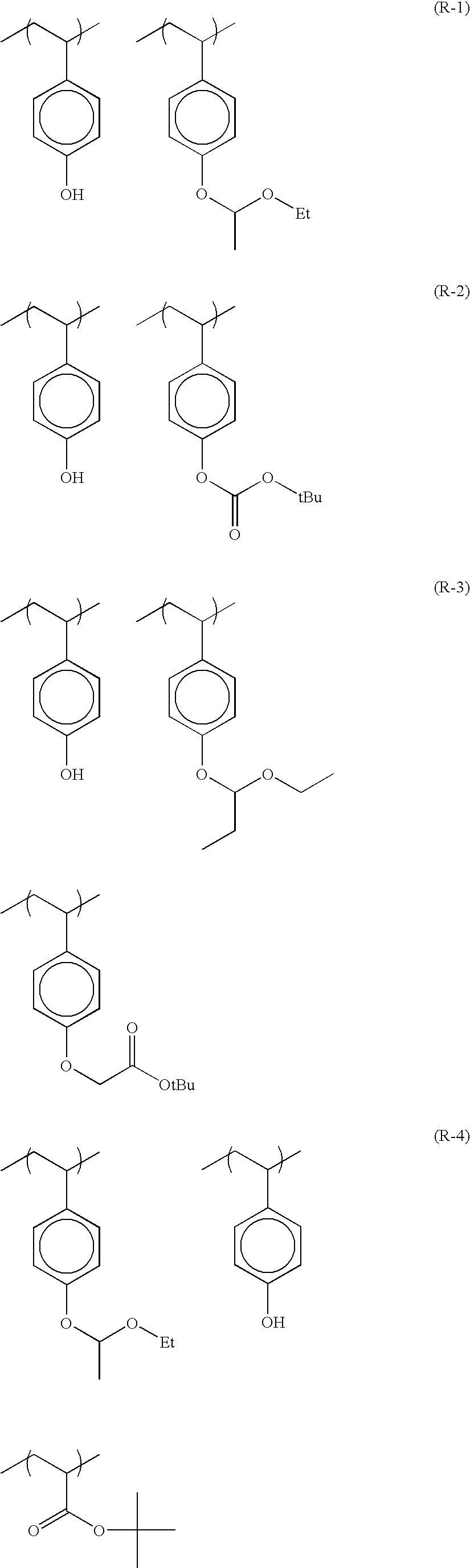 Figure US08637229-20140128-C00044