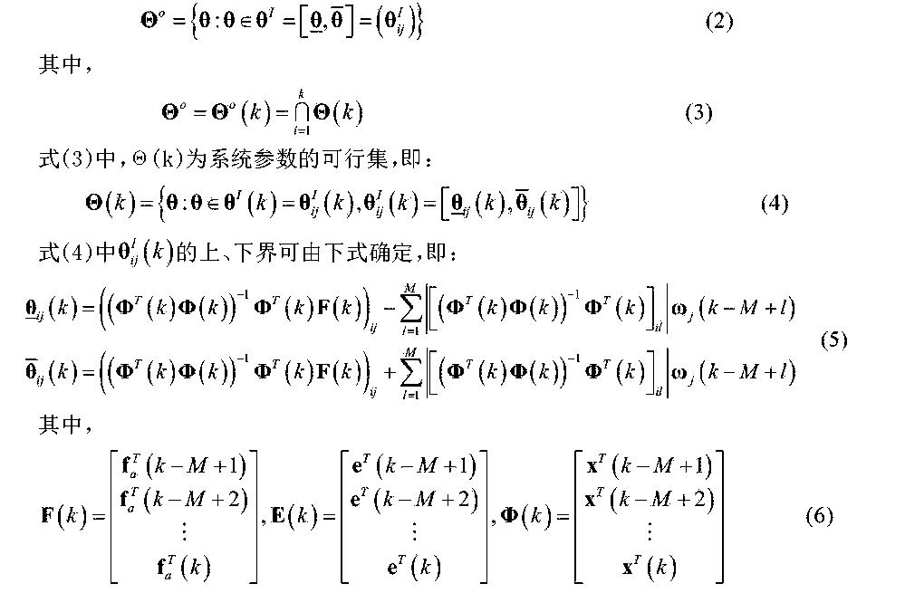 Figure CN105843073AC00031