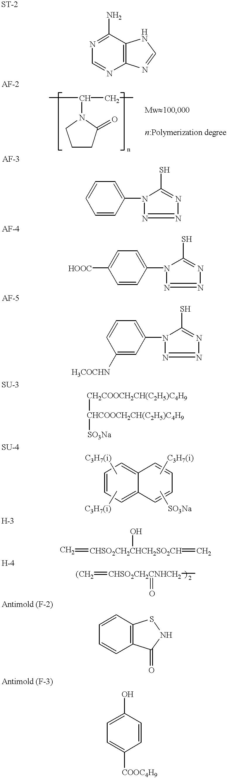 Figure US06200738-20010313-C00045