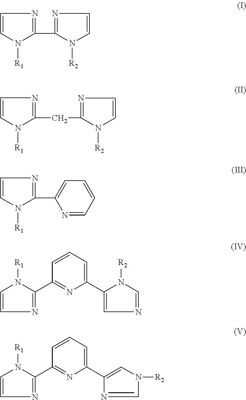 Figure US20100018875A1-20100128-C00001