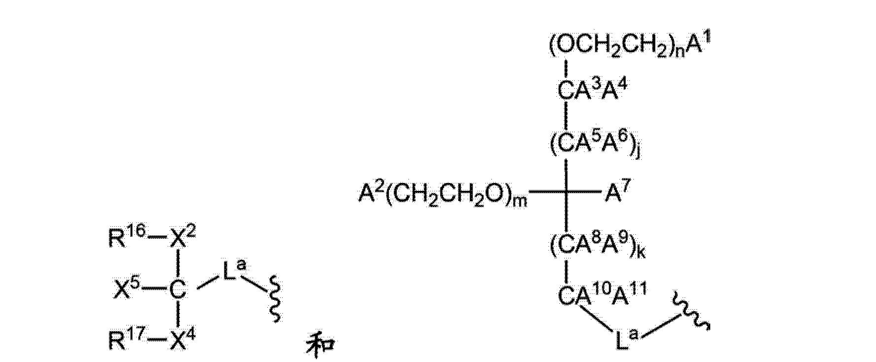 Figure CN102719508AD00972