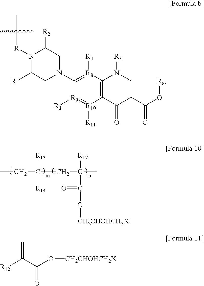 Figure US20050176905A1-20050811-C00030