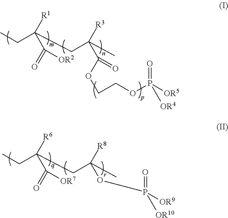 Figure US07893149-20110222-C00002
