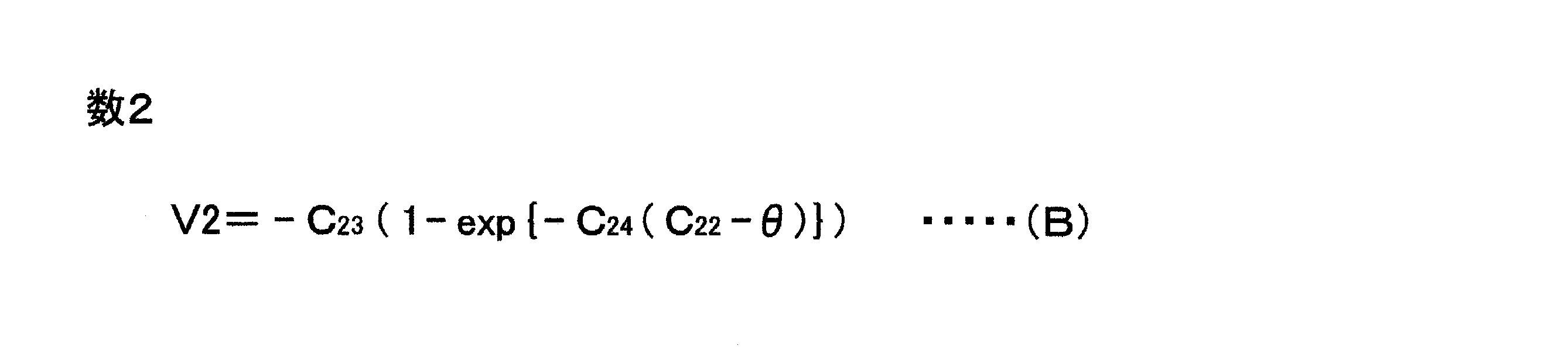 Figure JPOXMLDOC01-appb-M000004