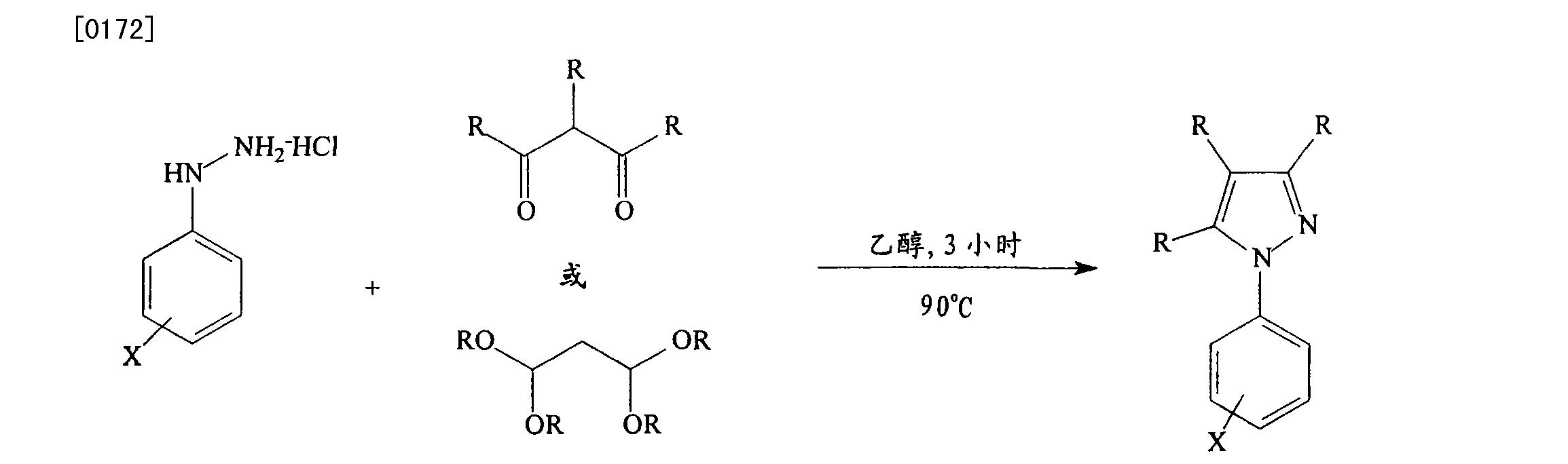 Figure CN101429219BD00261