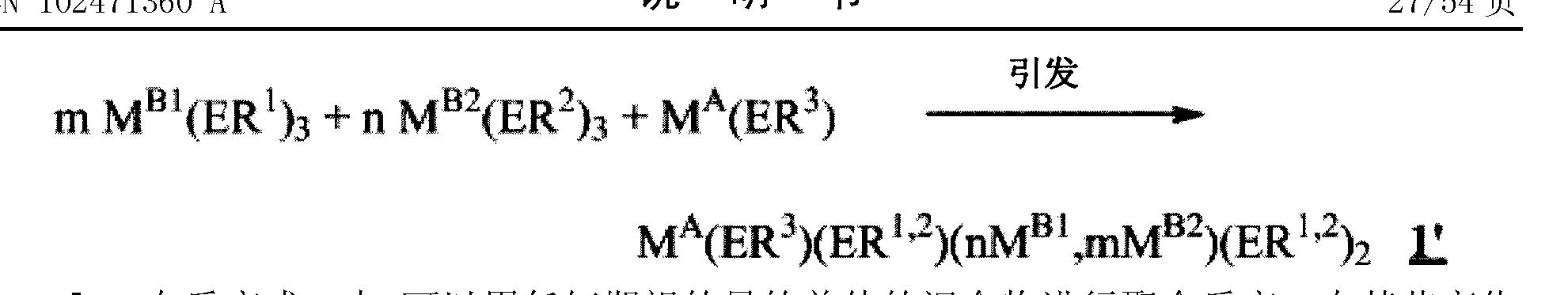 Figure CN102471360AD00381