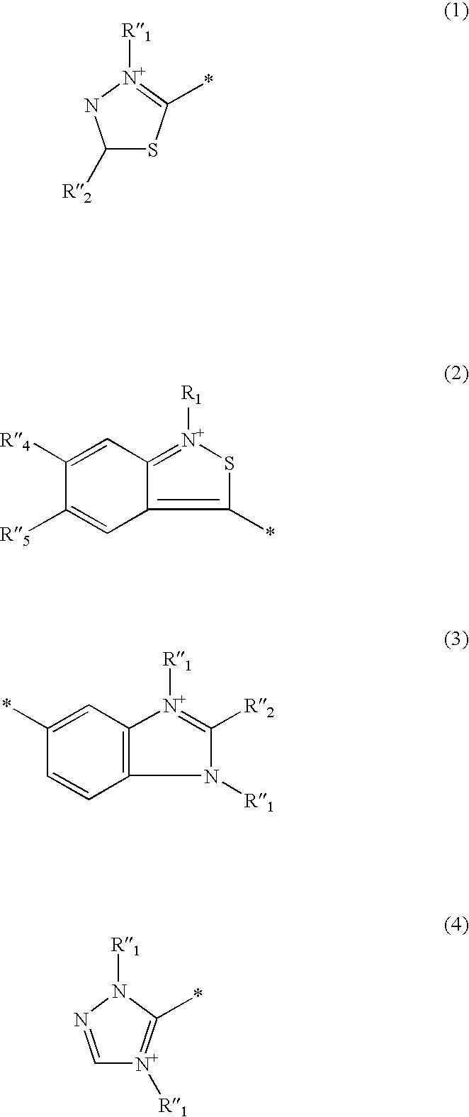 Figure US07497878-20090303-C00117