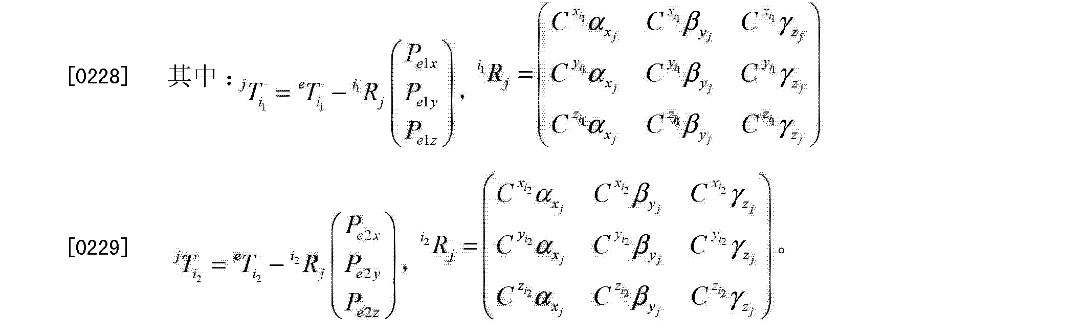 Figure CN104165584AD00211