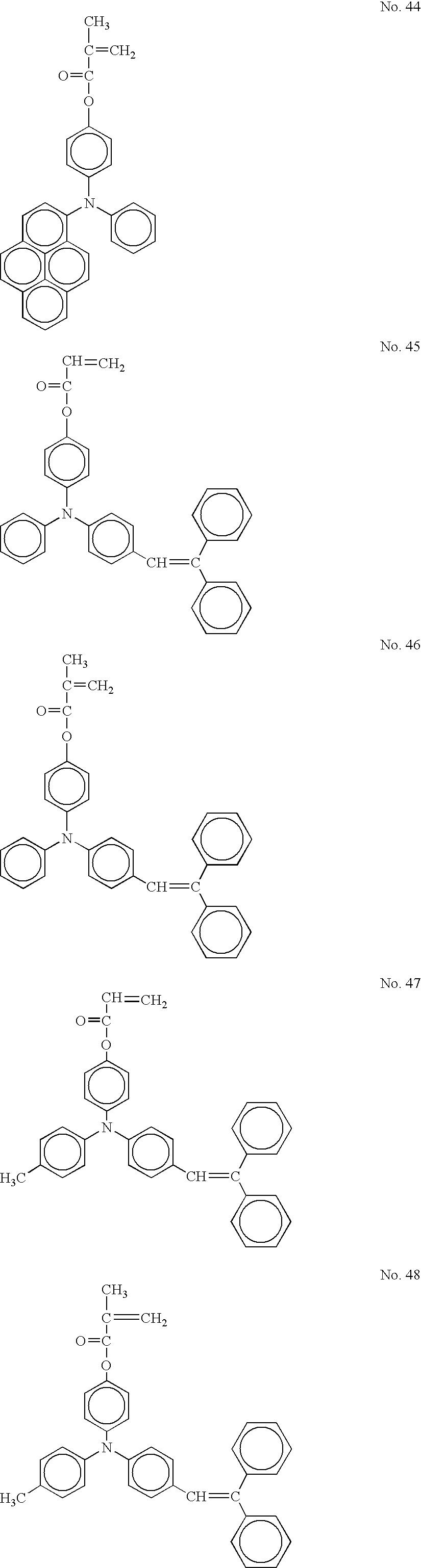 Figure US20070059619A1-20070315-C00023