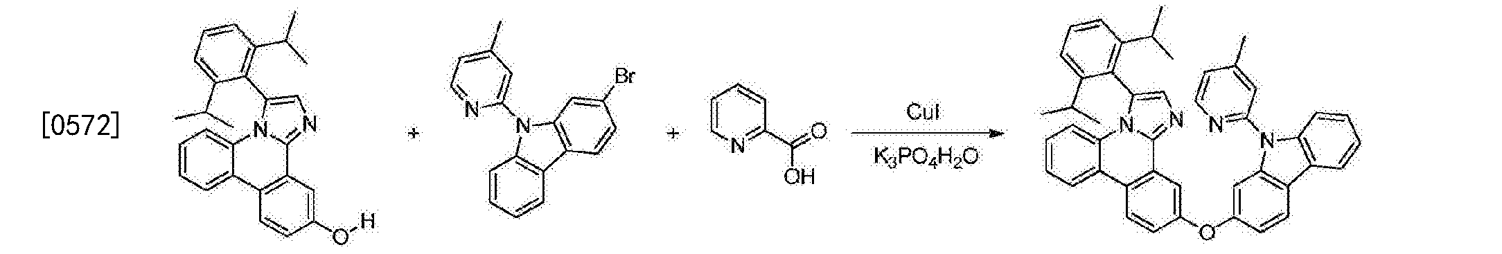 Figure CN106749425AD01632