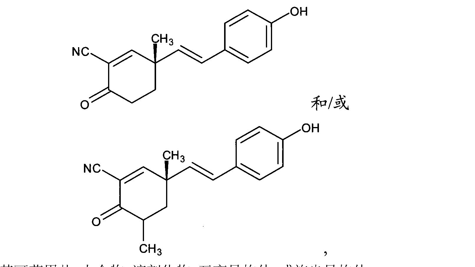 Figure CN102066397BD00152