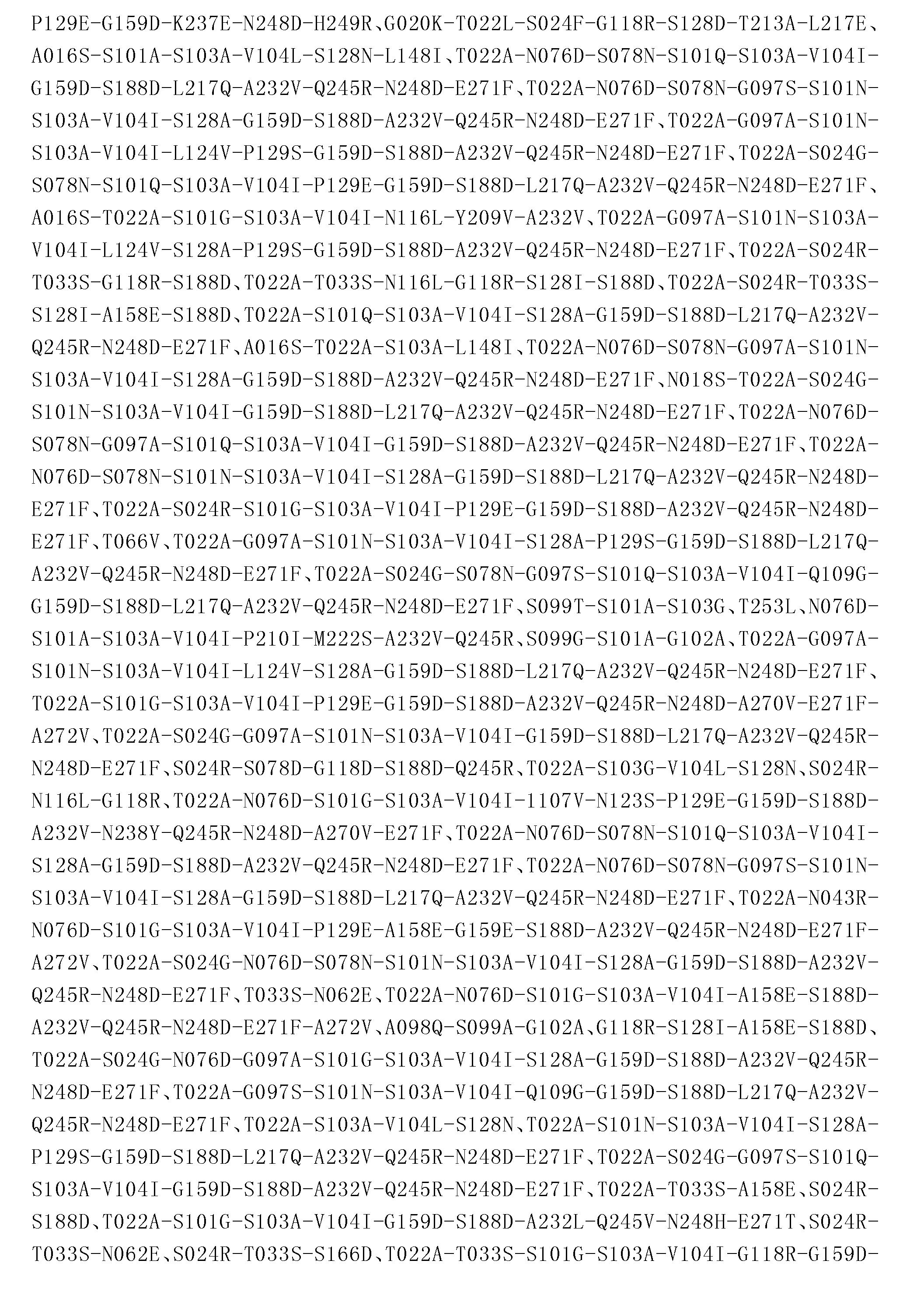 Figure CN103764823BD00631