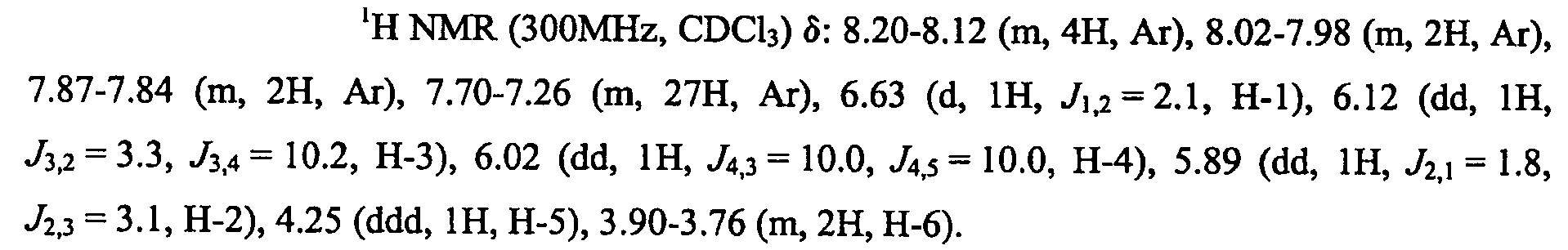 Figure 112010030712312-pct00069