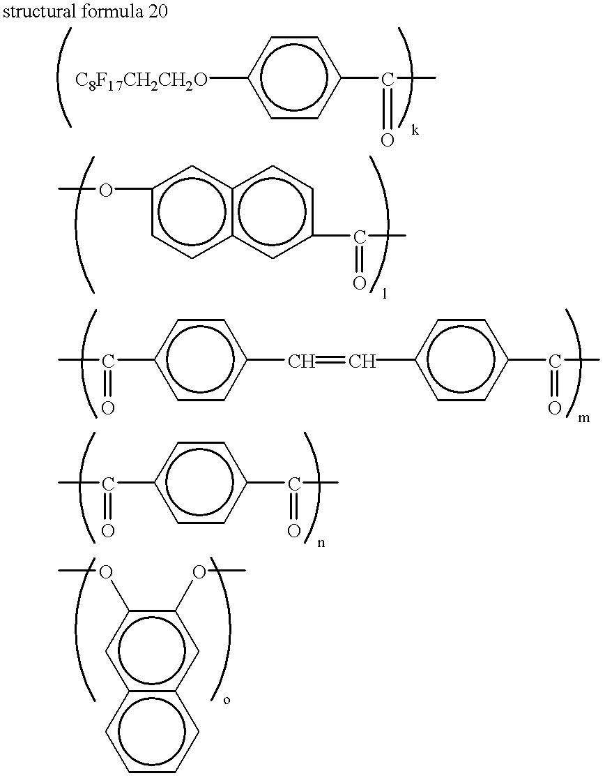 Figure US06261649-20010717-C00026