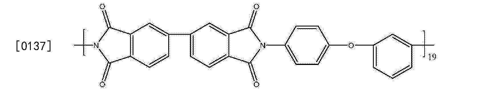 Figure CN104829837BD00182