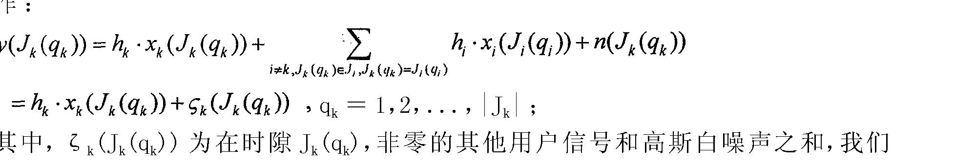 Figure CN101695016BC00041