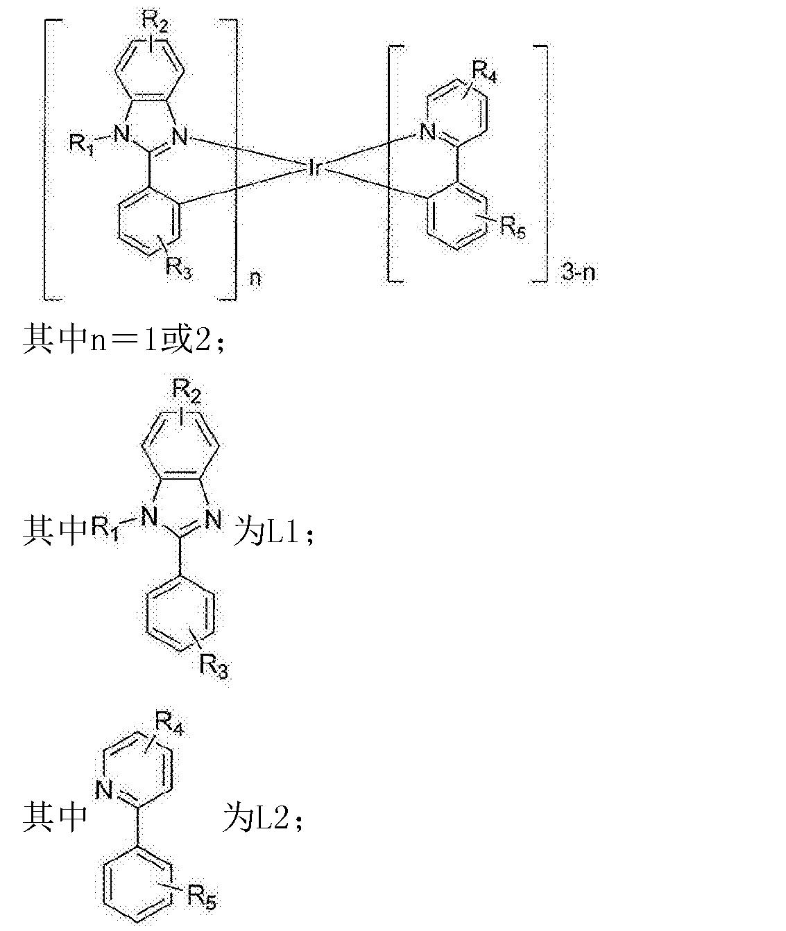 Figure CN103396455BC00021