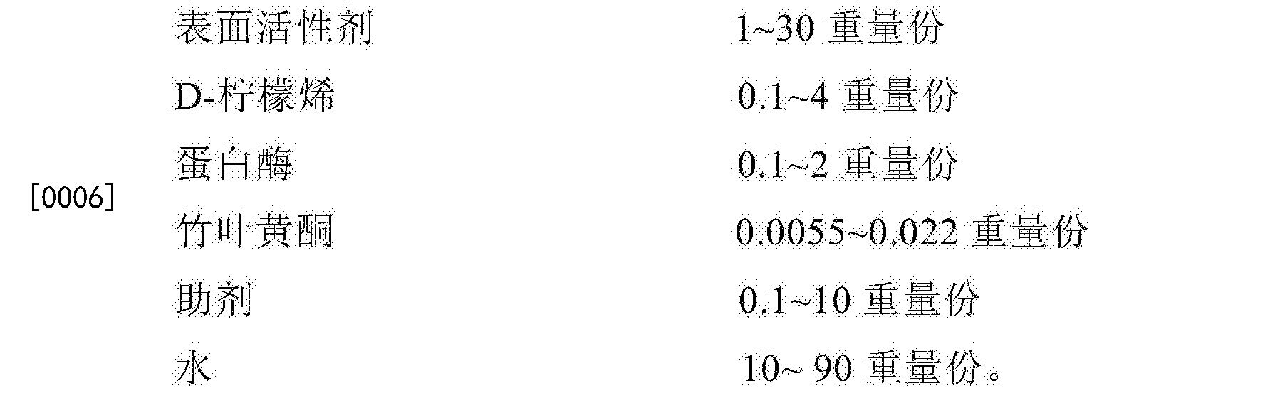 Figure CN105296177BD00041