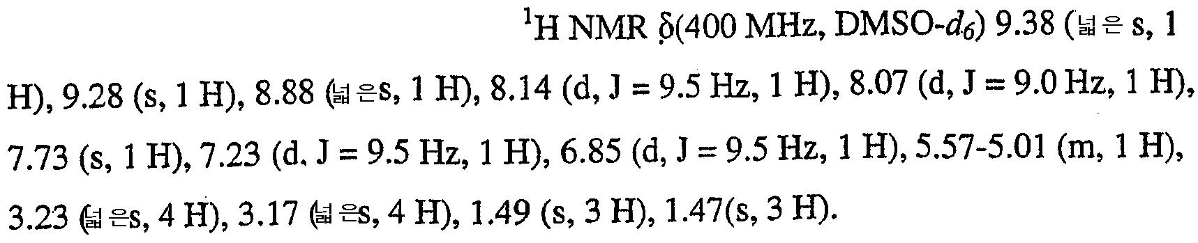 Figure 112004032346398-pct00028
