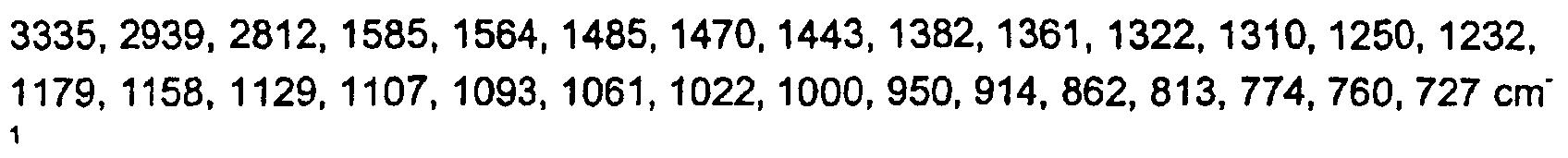 Figure 112004043788918-pct00074