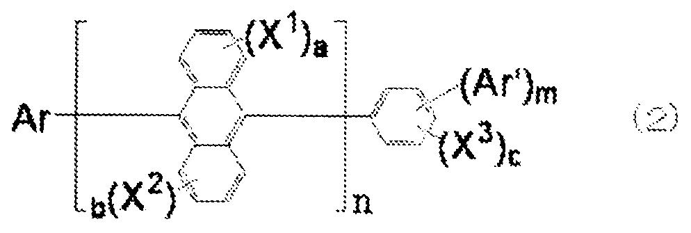 Figure 112009058821366-PCT00001
