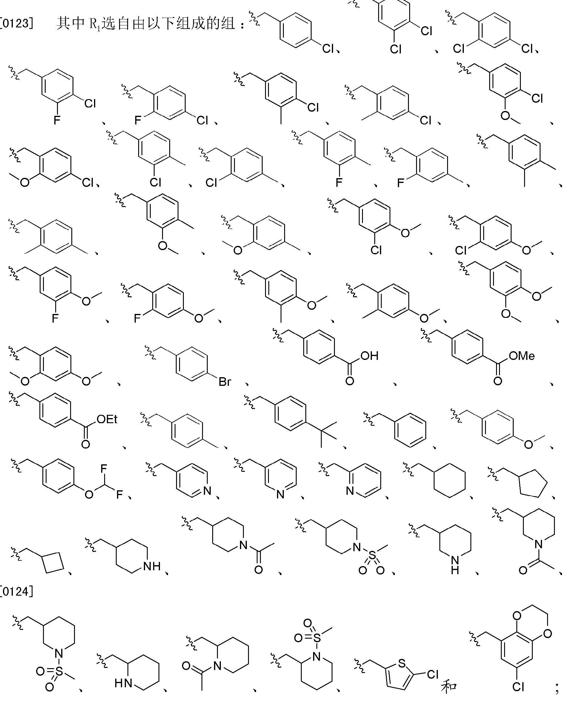 Figure CN102448458BD00232