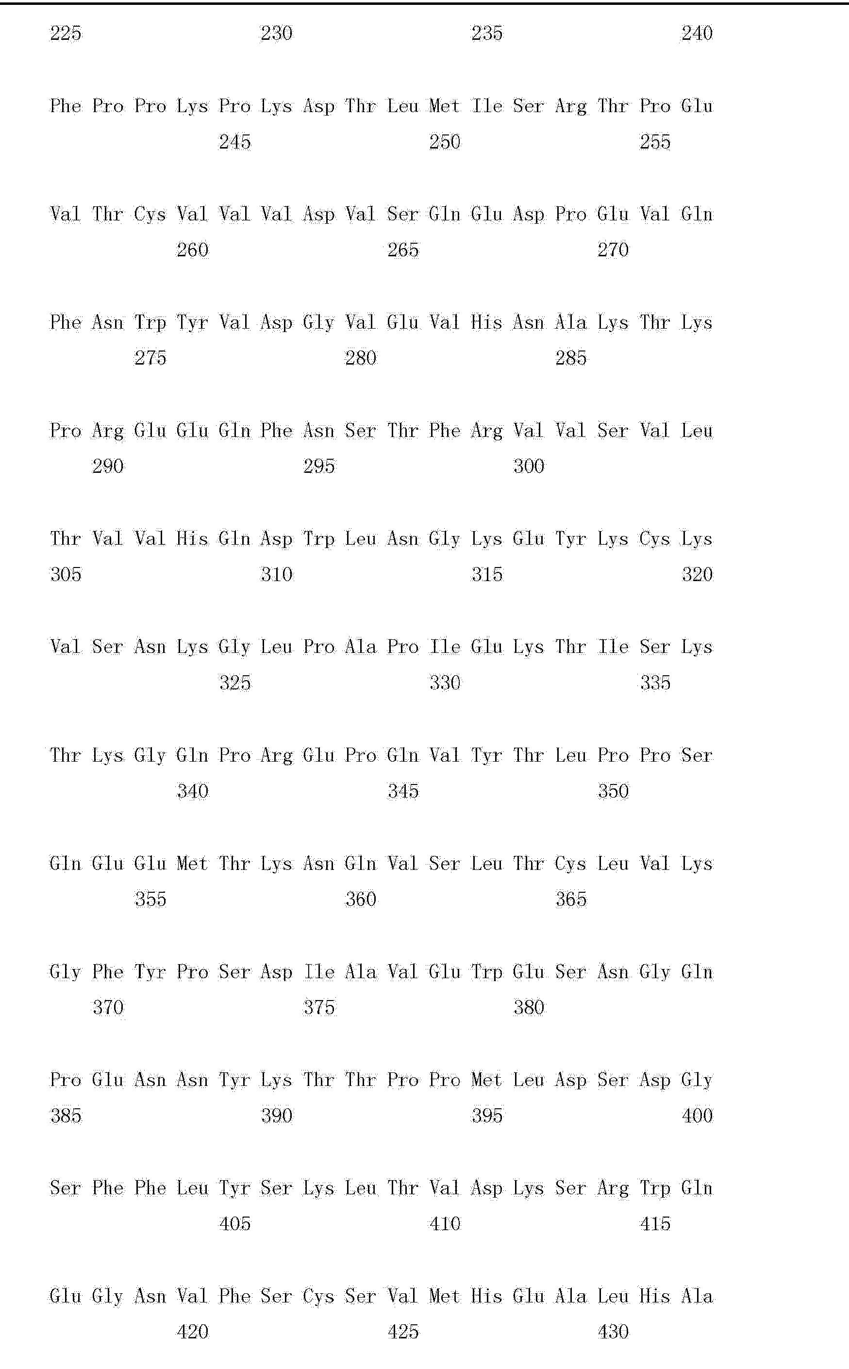Figure CN102993304AD01231