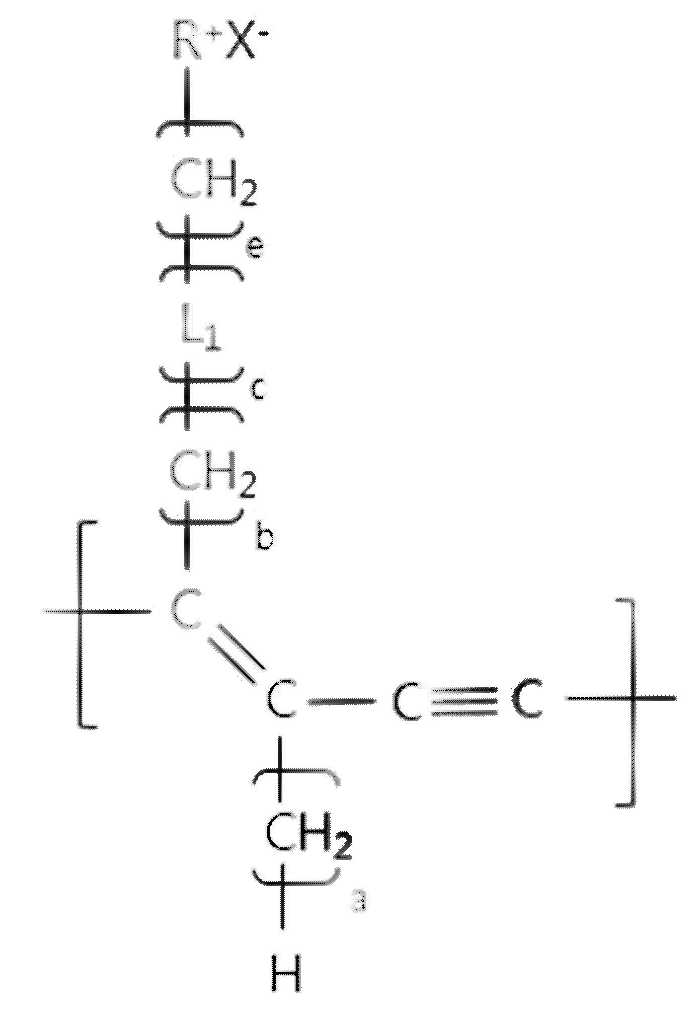 Figure PCTKR2016011399-appb-I000012