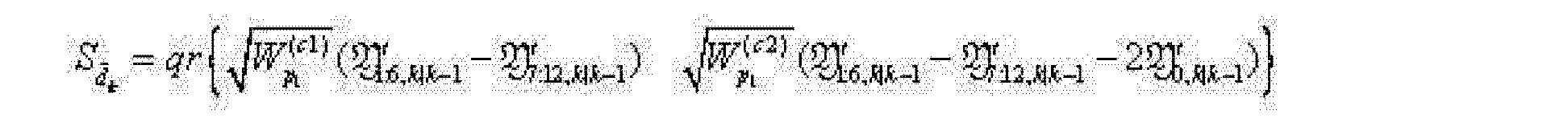 Figure CN102289557AC00047