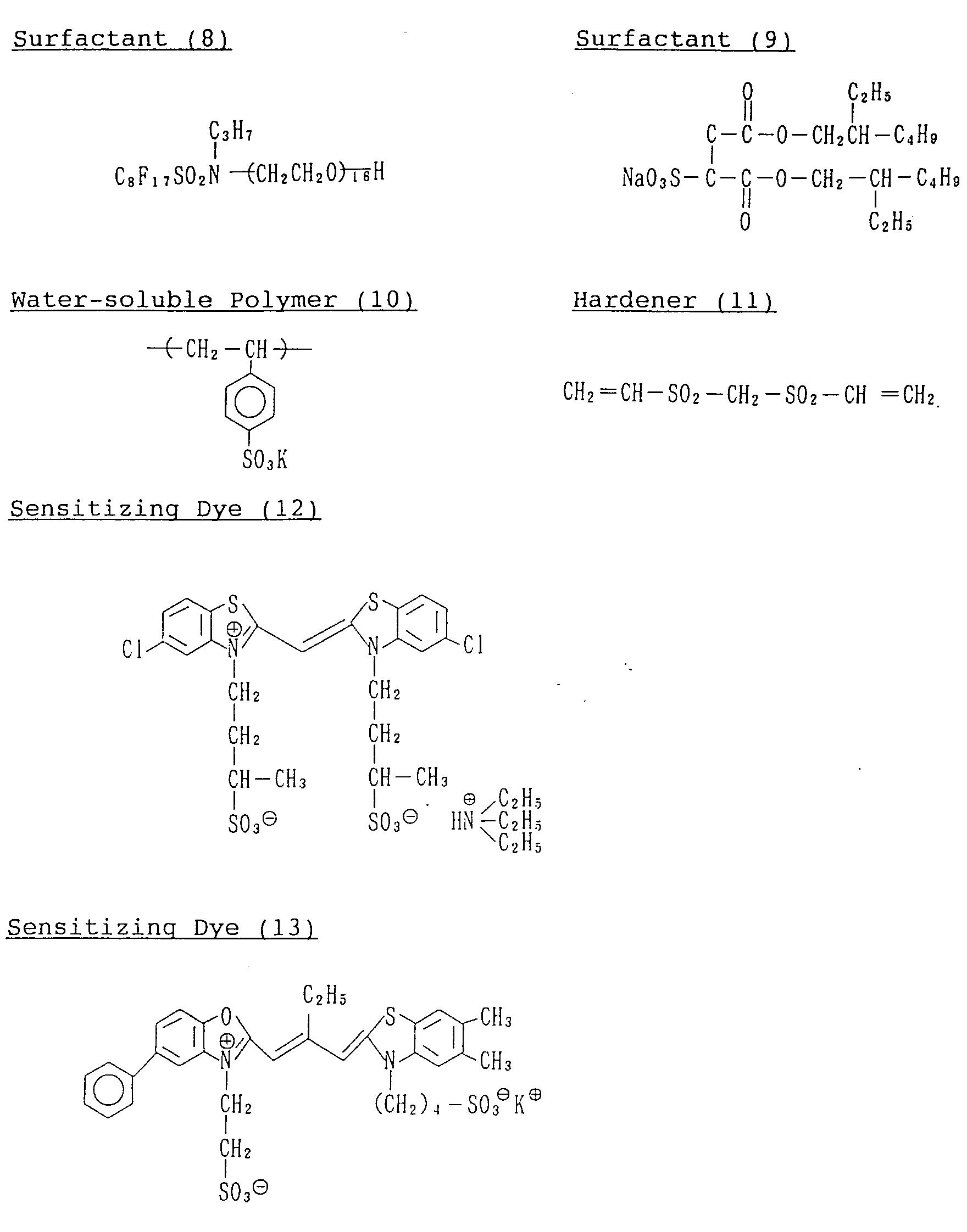 Figure imgb0128