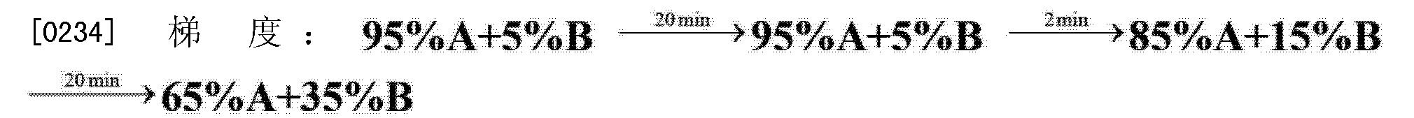 Figure CN102875663BD00131
