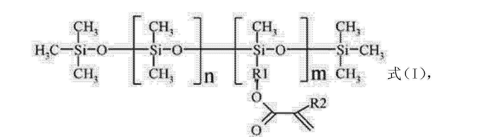 Figure CN104334359AD00101