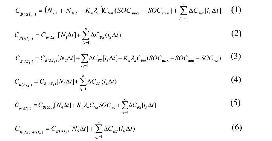 Figure CN103605079BC00021
